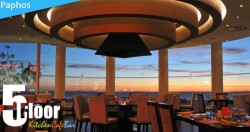 All-Day Dining at the 5th Floor