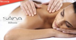 Choose from 3 great massage deals at the Sana Hiltonia Spa - Nicosia