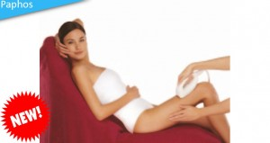 Double Slimming Treatment Deal