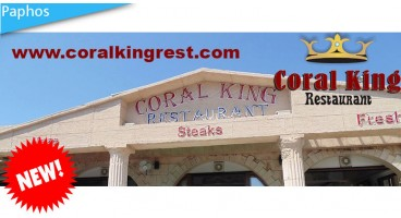Coral King Restaurant, Coral Bay