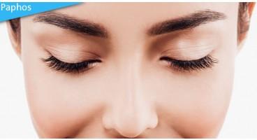 Lash Lift treatment at Ivi Beauty Studio