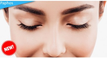 Lash Lift treatment at Ivi Beauty Studio