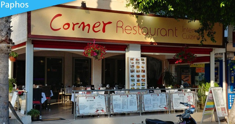 Come to Corner Restaurant and get €30 value for only €15