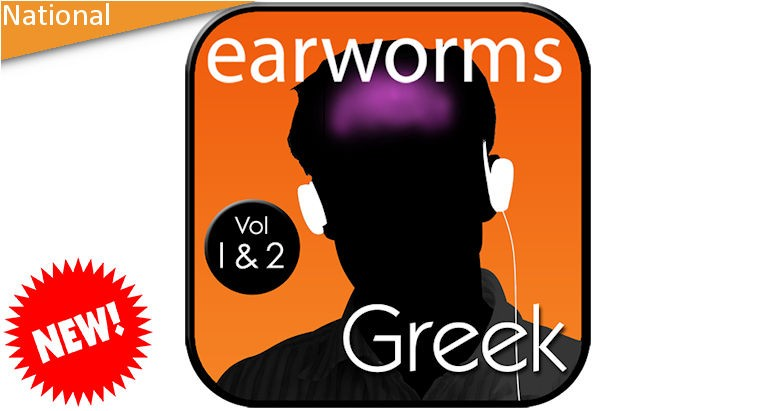 Learn to speak Greek, the easy, effective and enjoyable way
